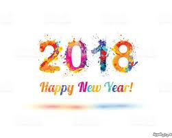 بطاقات تهنئة ليلة رأس السنة الميلادية  2018 صور مكتوب عليها كلام تهنئة بمناسبة السنة الجديد صور مكتوب عليها أسمك وأسم حبيبتك 2018