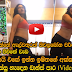 Shruti Bapna (Vandu in yeh hai mohabbatein) Belly Dance On Kaala Chashma