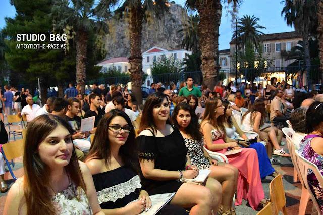 Γιορτή αποφοίτησης του 1ου ΓΕ.Λ. Ναυπλίου