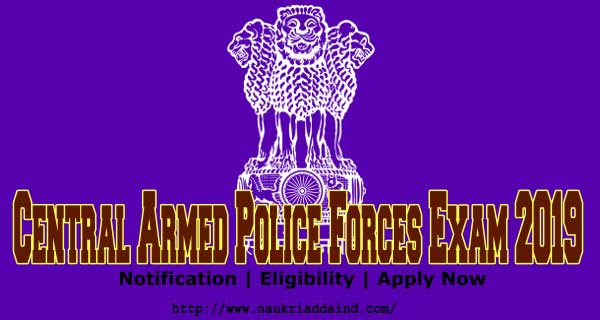 CAPF AC Exam 2019 Vacancy