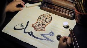 Rasulullah Dan Tangis Umar bin Khattab, Menetes Air Mata Saat Membaca Ini
