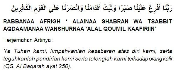 Doa Amalan Agar Hati Tenang Menurut Islam Paling Mustajab