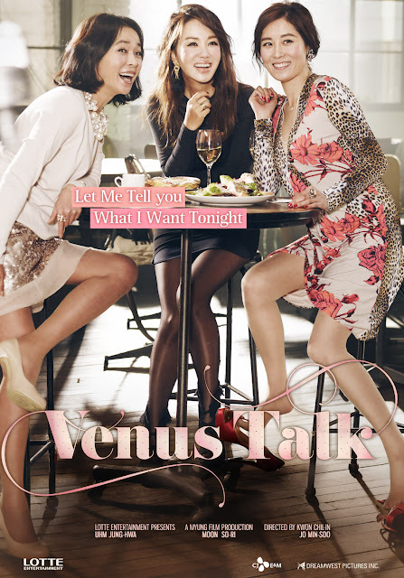 Sinopsis Venus Talk (2014) - Film Korea