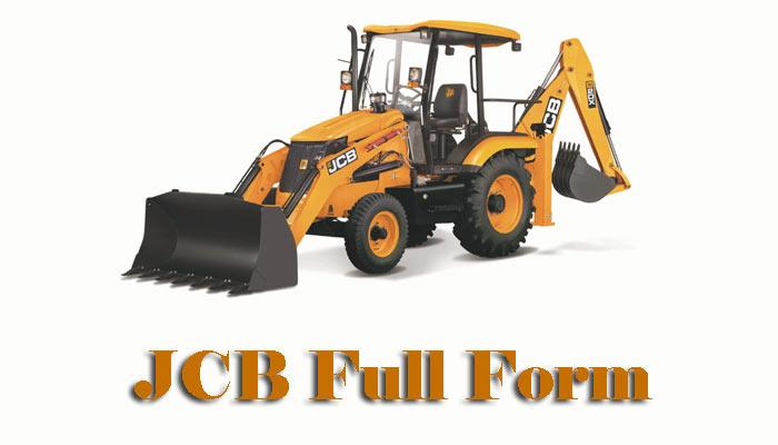 JCB full form - जेसीबी का फुल फॉर्म क्या है ?