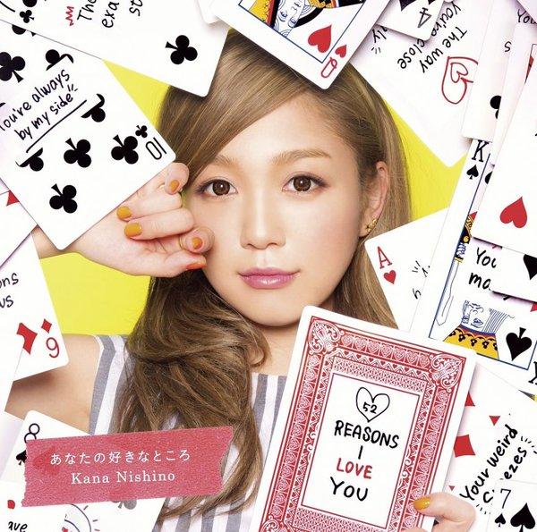 "Kana Nishino >> Album ""LOVE it"" Cet2P1HXEAIY21c"