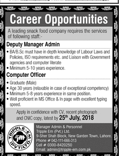 Deputy Manager Admin & Computer Officer required in Lahore