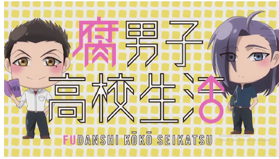 Download Anime Fudanshi Koukou Seikatsu Episode 11 [Subtitle Indonesia]