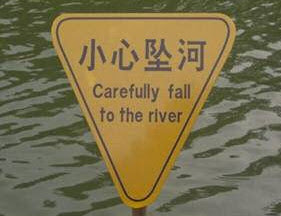 Funny Foreign English Sign Mishaps