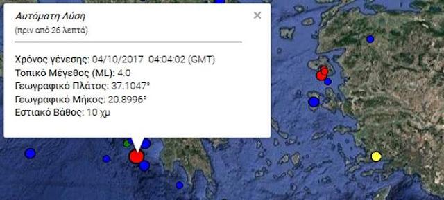 Σεισμός 4,3 Ρίχτερ ανοιχτά της Μεσσηνίας