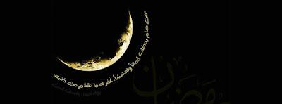 Couverture pour facebook Ramadan Kareem