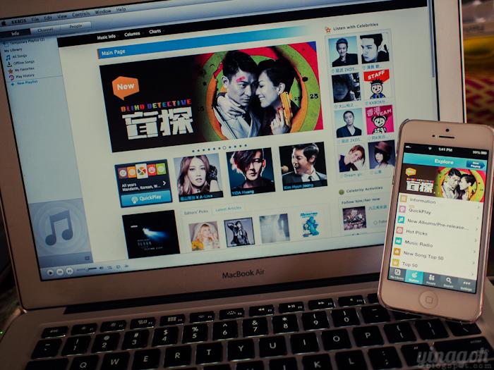 Starhub KKBOX: My fav music streaming app! - Yina Goes