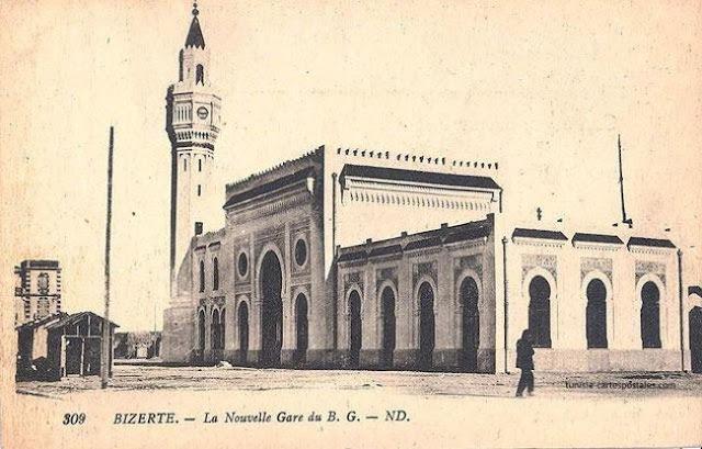 صور تونس أيام زمان - مدينة بنزرت