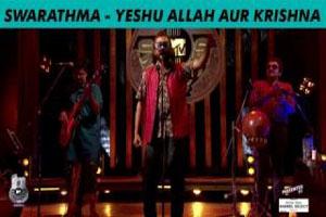 Yesu Allah Aur Krishna (MTV)