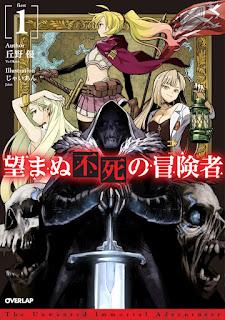 Download Novel Nozomanu Fushi no Boukensha