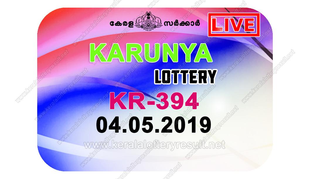 Kerala Lottery Result 4-5-2019 ; Karunya Lottery Results
