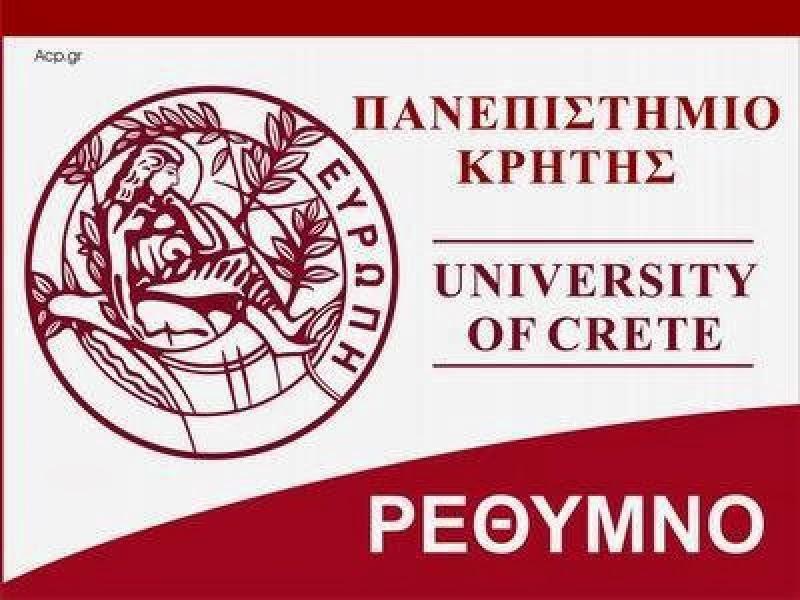 Με διήμερη απεργία προχωρούν οι διοικητικοί υπάλληλοι του Πανεπιστημίου Κρήτης