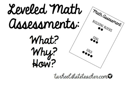 What is a leveled math assessment? This post explains how to use leveled math assessments where students show understanding of pre-requisite skills {building blocks}, grade level standards {goals}, and above grade level standards {stretching beyond}. Everyone has the opportunity to be successful! You can use this with your 1st, 2nd, 3rd, 4th, 5th or 6th grade math students - but this post is especially helpful for fourth grade. {math centers or stations, small groups, remediation, & more}