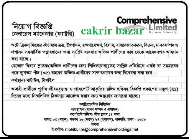Comprehensive company appointed circular -