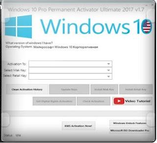 windows 7 mak key 2017