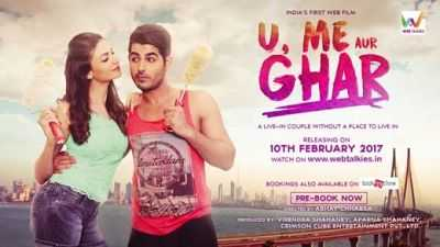 U Me Aur Ghar 2017 300mb Movie Download HDRip