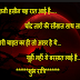 Romantic Good Night SMS And Shayari In Hindi For Someone Special