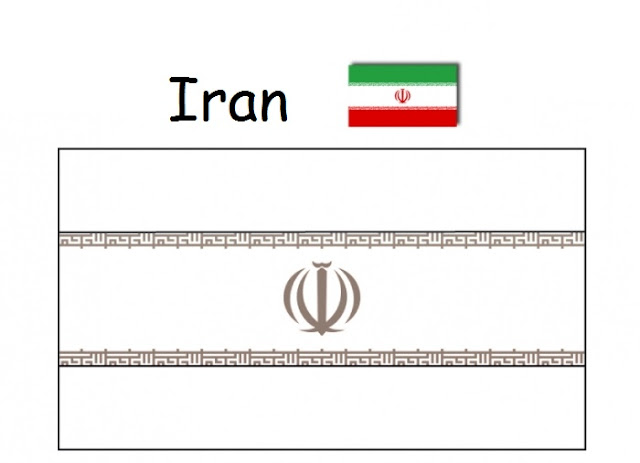 Iran Flag Coloring Picture