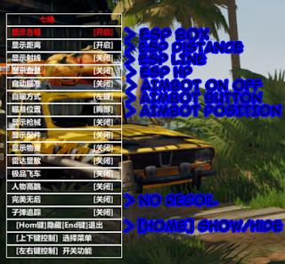 pubg tencent emulator not working