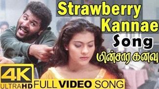 Strawberry Kannae Song | Minsara Kanavu Tamil Movie