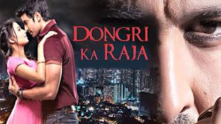 Download Dongari Ka Raja Full Movie