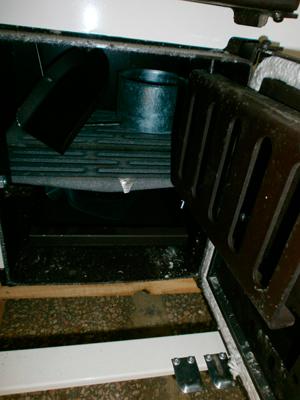 нижняя часть твердотопливной камеры