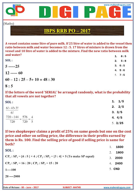 DP | OUANT QUESTIONS ASKED IN IBPS RRB  | 30 - JUNE - 17
