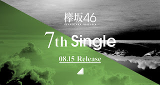 Keyakizaka46 7th Single.jpg
