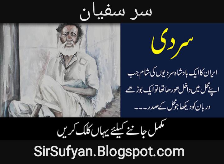 SirSufyan.Blogspot.com