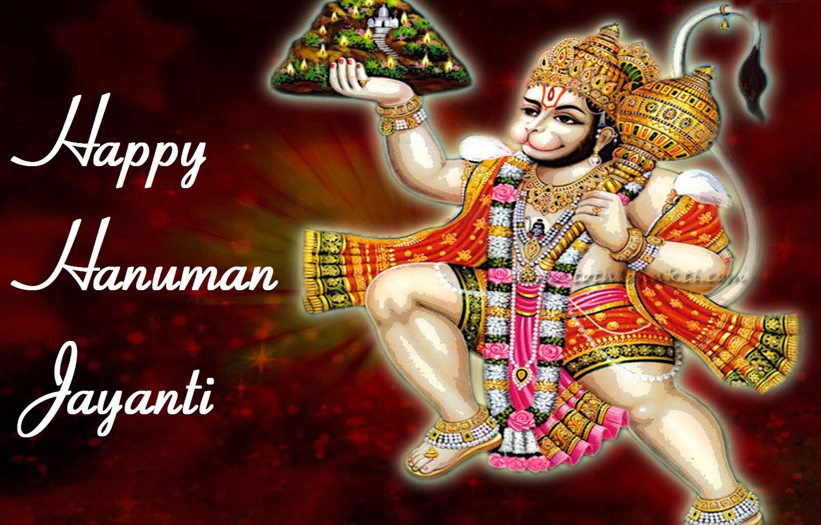Festivals Of Life Happy Hanuman Jayanti 2016 Sms Images Wallpapers