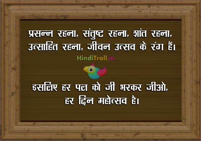 Motivational Hindi Quotes Picture | Motivational Hindi Commnet Wallpaper and Photo