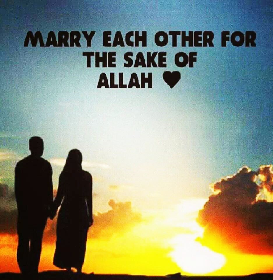 islamic love quotes for him - photo #4