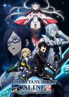 Phantasy Star Online 2: Episode Oracle - KuroGaze