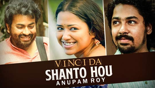 Shanto Hou Lyrics by Anupam Roy from Vinci Da Bengali Movie