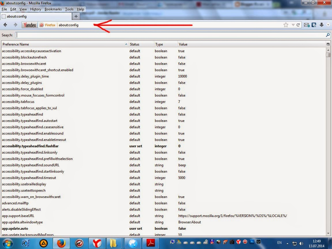 Скрытые настройки браузера Firefox.