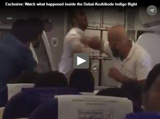 A passenger on board Kochi-bound Indigo flight 6E 89 from Dubai was offloaded on Thursday after turned violent and shouted slogans against the IS.  Initial reports said the man, C Shameer, 33,  had raised pro-ISIS slogans triggering a terror scare.  Shameer,  a native of Kannur, got up suddenly and tried to accost an airhostess. He hit a few fellow passengers, who tried to stop him, and reportedly even tried to get into the cockpit.