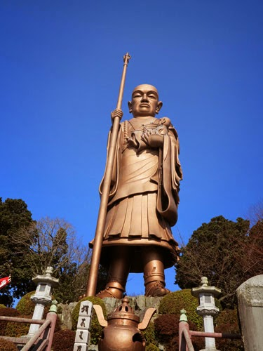 Kongoji Temple, Gamagori, Aichi.