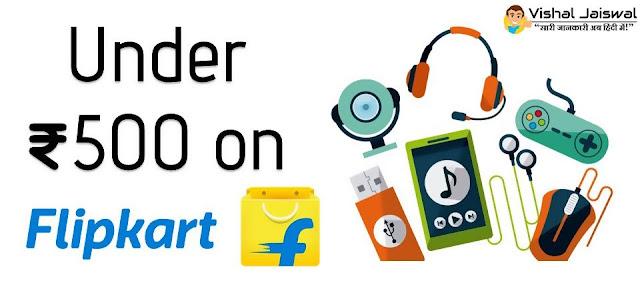 Top 5 gadgets under ₹500 on Flipkart. Best online product under 500 rupees on Flipkart.