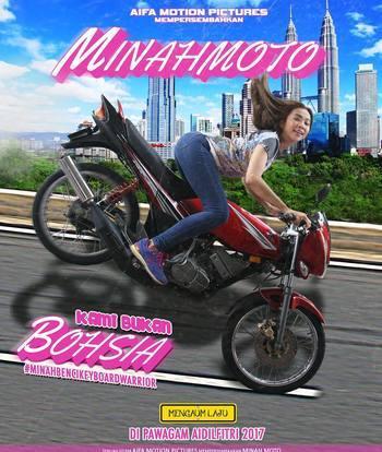 Nonton Minahmoto (2017)