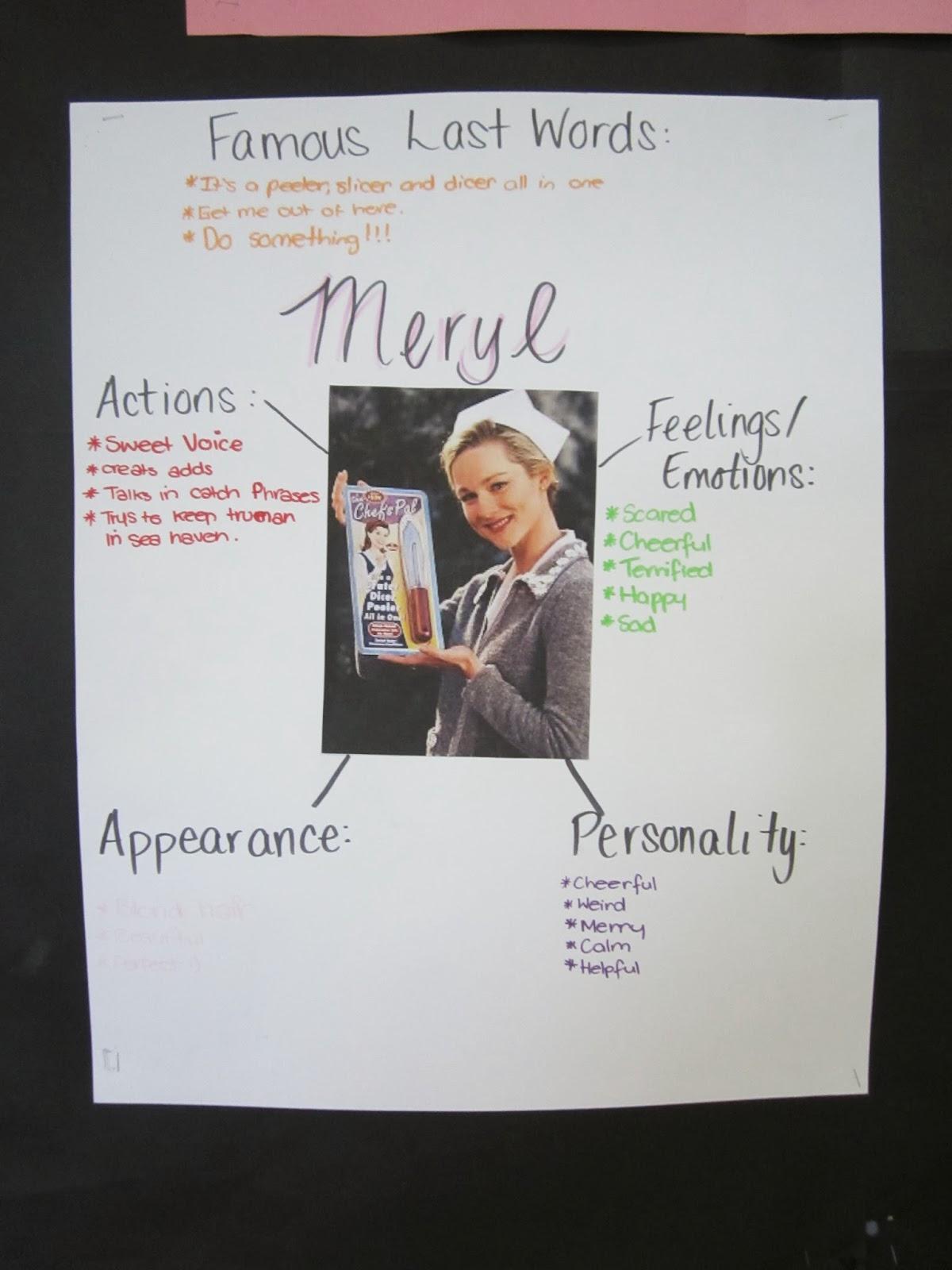Miss A's Class Ideas: The Truman Show