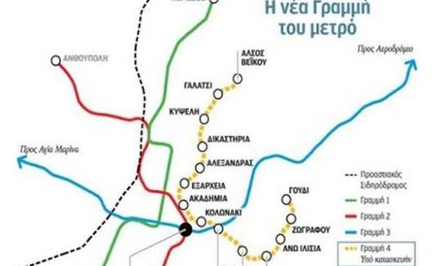 Από το Γουδί στο Άλσος Βεΐκου σε χρόνο ρεκόρ με την νέα Γραμμή Μετρό