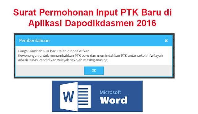 Download Surat Permohonan Input PTK Baru di Aplikasi Dapodikdasmen 2016 Format Word