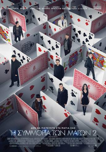 Now You See Me 2 (2016) ταινιες online seires xrysoi greek subs