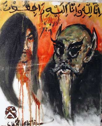 lukisan gambar hantu paling mengerikan