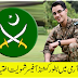 REGULAR COMMISSION IN PAKISTAN ARMY  THROUGH 141 PMA LONG COURSE 2017