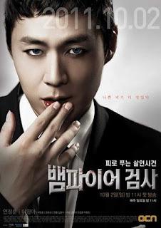 Vampire Prosecutor (2011) dan Vampire Prosecutor 2 (2012)